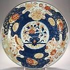 Fine Chinese Imari Shishi and Birds Plate Qianlong