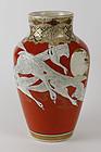 """The Autumn Vase"" by Taizan Yohei IX, c. 1900"