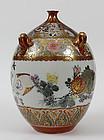 Superb Kutani Vase - Meiji Late 19th C.