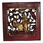 Chinese Hand-carved Three Dimensional Wooden Plaque #2