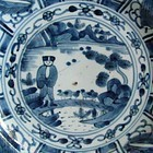 Arita Kraak Two Oxen on a Bridge Plate c.1680 No 1