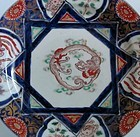 Rare Japanese Imari Dragons and Hoo Birds Dish 18C