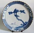 Chinese Ko Sometsuke �Shonzui� tray Dish Ming