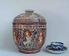 Rare Large Chinese Bencharong Bowl and Cover 18C