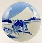 Hirado Nabeshima Hokusai Fuji Viewing Dish Meji