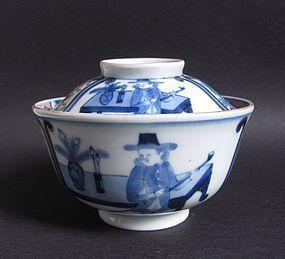 Rare Ko Imari Hollander Rice Bowl and Cover c.1820 No 2