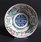 Rare Ko Imari Namban and Shou Bowl c.1750 No 1