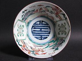 Rare Ko Imari Namban and Shou Bowl c.1750 No 2