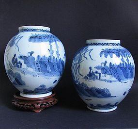 Pair of Arita Ovoid Jars c.1660