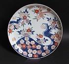 Ko Imari Cherry Blossom and Waves Plate c.1700