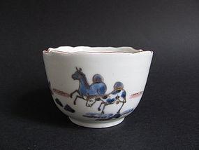 Ko Imari Uma-zu Mukuzuke c.1780