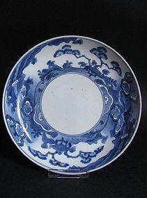 Arita Scholars Refuge Dish c.1680