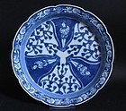 Fine Ko Imari Namban dish c.1780