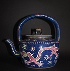 Chinese Famille Rose Blue Ground Dragon and Butterfly Wine pot c.1800