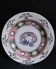 Ko Imari �Kakiemon Dragon� Dish circa 1770
