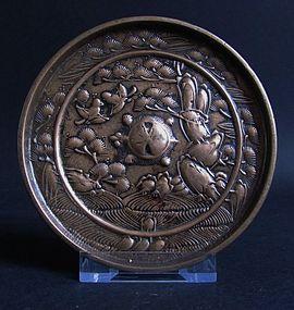 Japanese �Penglai� Bronze Mirror 14th Century Kamakura-Nambokucho