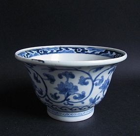 Ko Imari Sometsuke Bell shaped Bowl c.1740