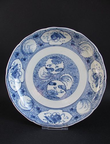 Ko Imari Snow-flake and Cracked Ice Pattern Dish Mid Edo 18C