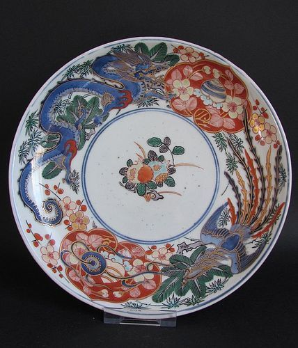 Ko Imari Dragon and Peonix Dish c.1710