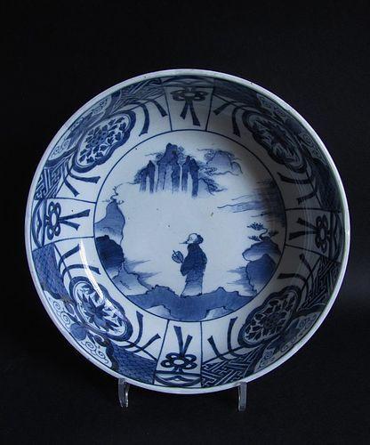 Ko Imari Lin Bu Zu Kraak style Large Bowl c.1750-80