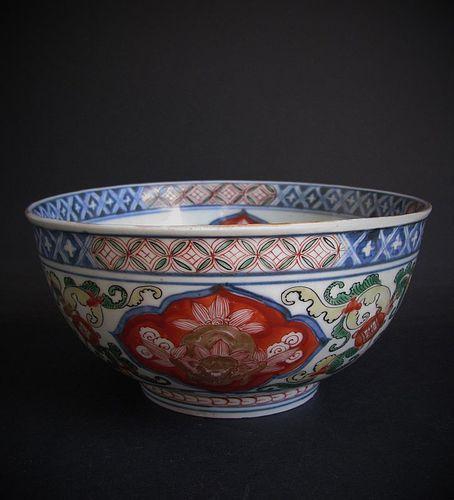 Ko Imari Shishi Bowl c.1720