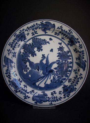 Rare Kakiemon Export Hoo birds and Rocks Plate c.1680