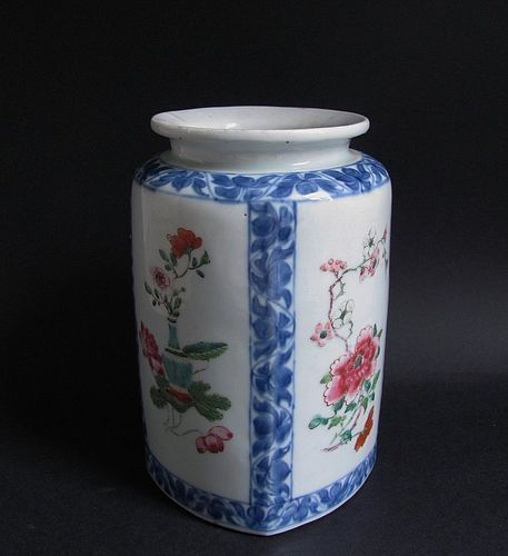 Very Rare Chinese Famille Rose Apothecary�s Jar Qianlong c.1750