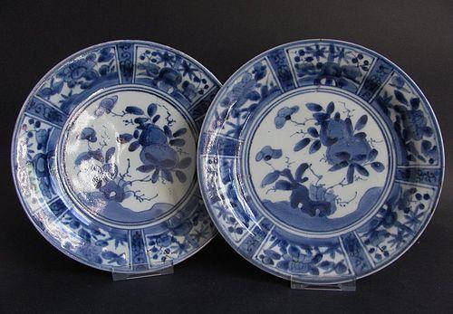 Pair of Arita Kraak Persimmon and Rocks Plates 17th Century