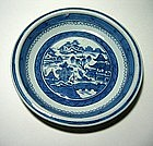 Chinese Export Canton Pie Plate