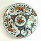 Arita Imari Quail Plate - Early 18th C.