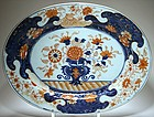 Chinese Export Imari Platter or Meat Dish  - Qianlong