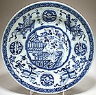 Blue and White Chinese Export Plate - Kangxi