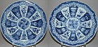 Good Pair of Chinese Export Plates - 18th C.