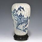 ISHIGURO KOKO Japanese Sumida Pottery Landscape Vase