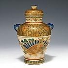 Japanese Gosu Satsuma Pottery Jar