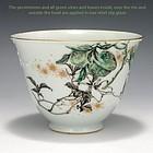 Kanzan Denshichi Japanese Relief Persimmon Bowl