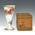 Kiyomizu Rokubei III (Shimizu) Relief Crab Cup with Box