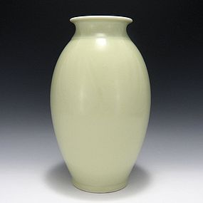 Heian Yozan Japanese Vase with Box
