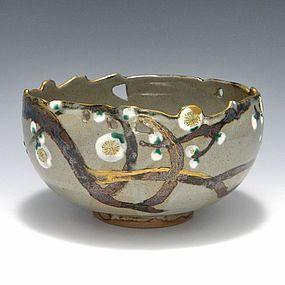 Makuzu Kozan II Kenzan Style Japanese Bowl