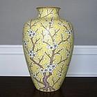 Huge Koransha Japanese 21 Inch Yellow Plum Vase