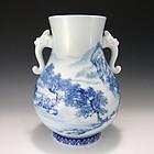 Fukagawa Hirado Blue & White Landscape Vase