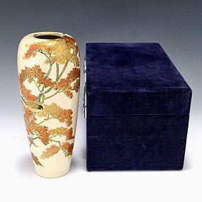 Japanese Meiji Satsuma Vase with Velvet & Silk Box