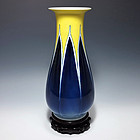 Makuzu Kozan I Blue & Yellow Lotus Vase with Stand & Box