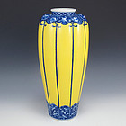 Makuzu Kozan I 13.5 Inch Yellow Enamel Melon Shaped Vase