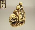 RANSEKI, Early 19th C., Kioto School, Netsuke:  Karako and Elephant