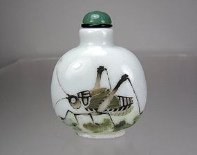 Imperial Jingdezhen Kilns, Family Rose Porcelain Snuff Bottle Daoguang