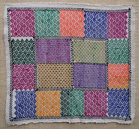 A hand-embroidered prayer cloth from Afghanistan