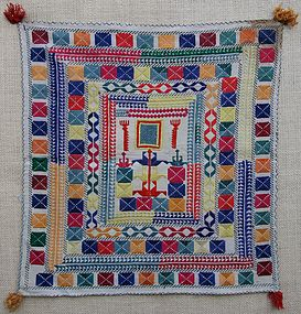 A Hazara prayer cloth from Afghanistan