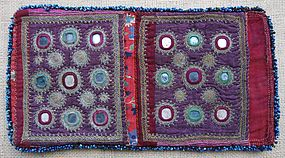 A vintage hand-embroidered purse from Afghanistan