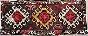 An Uzbek mafrash panel from northern Afghanistan